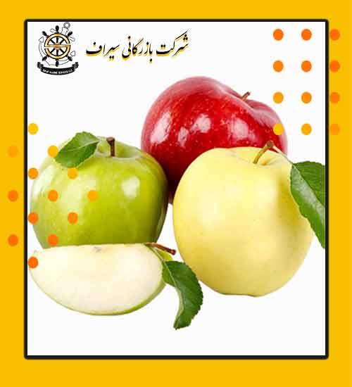 سیب درختی صادراتی